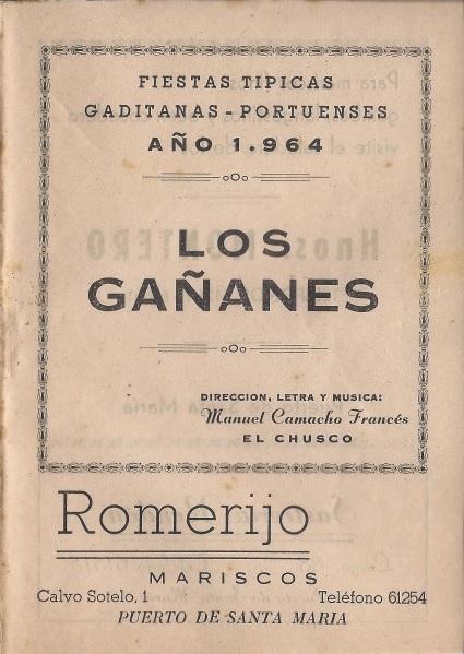 Los Gañanes - Cancionero