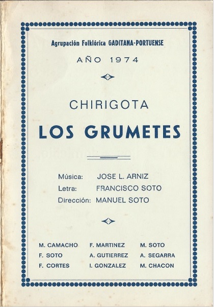 Los Grumetes - Cancionero