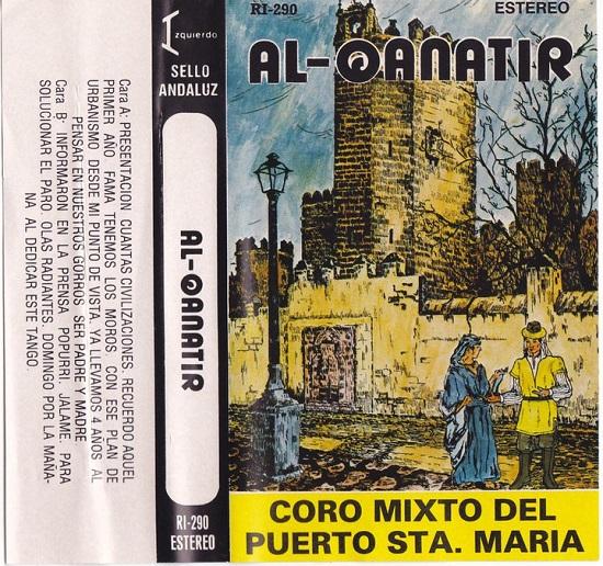 Al-Qanatir - Carátula