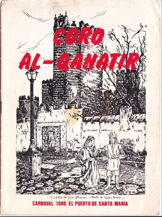 Al-Qanatir - Cancionero