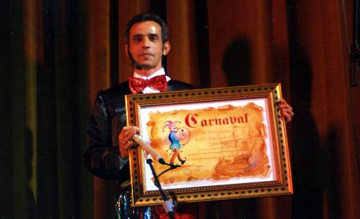 Pedro García Garrido - Pregonero 2005