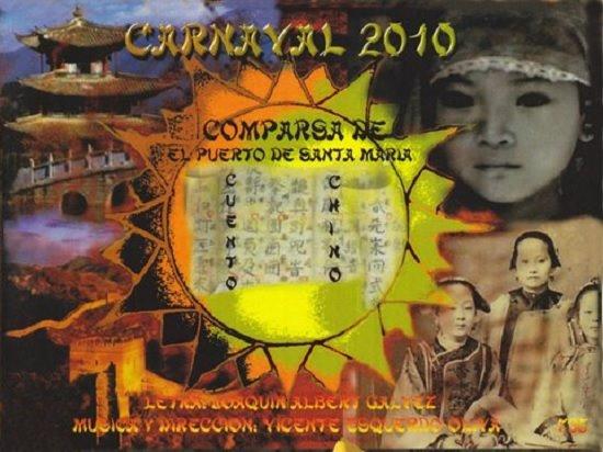 Cuento Chino - Portada del CD
