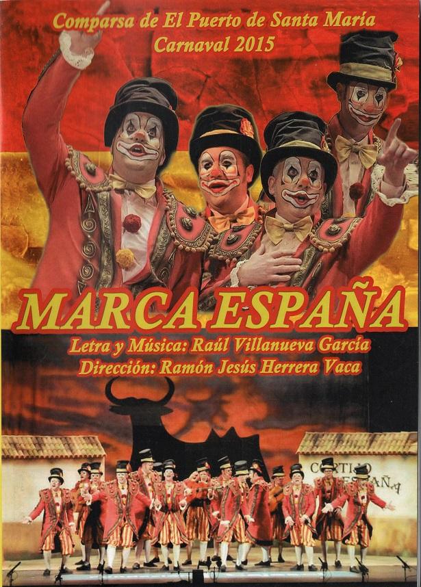 Marca España - Portada