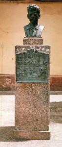 Monumento a El Chusco