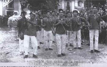 1962 - Los Reyes