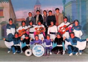 1981 - Nueva Raza