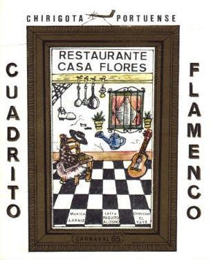 Cuadrito Flamenco - Cancionero