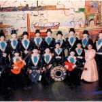 1994.- Mi prisión de Melodías – José Luis Güelfo Mora