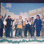 2001.- Del Barrio Alto – Juan Luis Rincón Ares