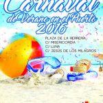 Las coplas regresarán al centro de El Puerto el 20 de agosto