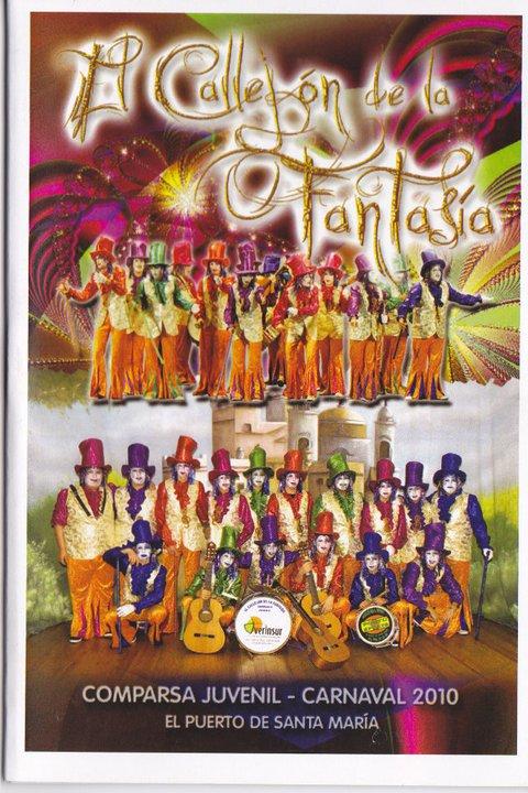 El Callejón de la Fantasía - Cancionero