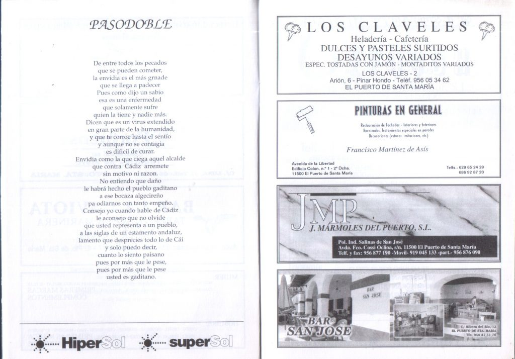 2003.- El Barco de los barriles – José Mata Morales ...