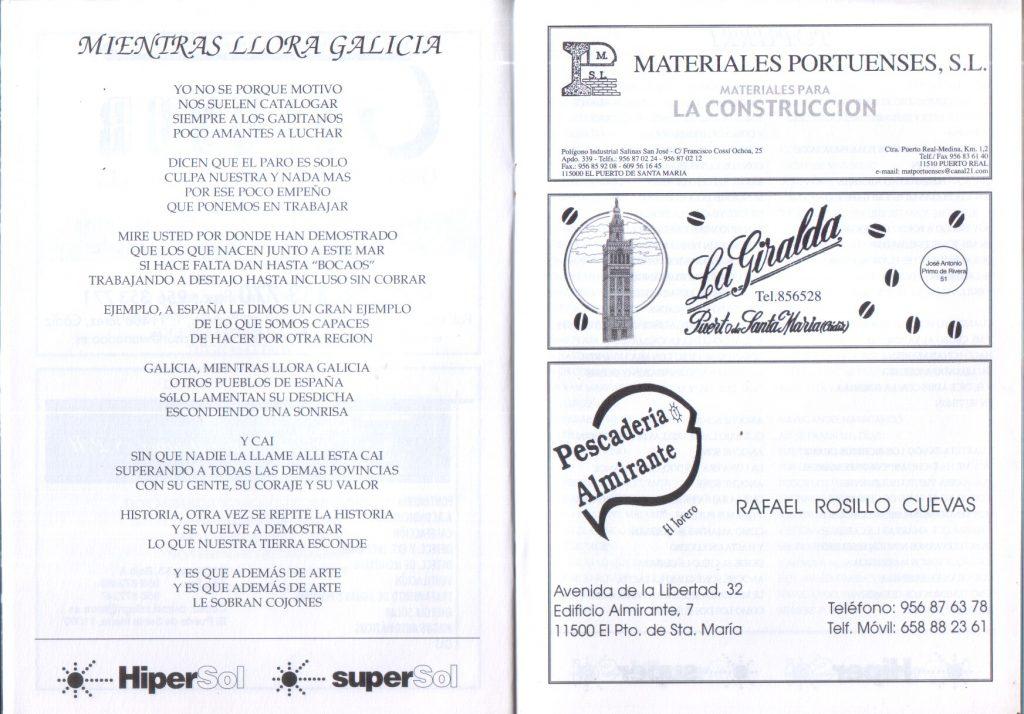 Encantador Tabla De Caja Y El Marco Barril De Café Colección de ...