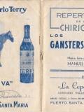 1966.-Los-Gánster-Miopes-Portada-y-Contraportada