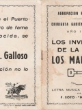1970.-Los-invitados-de-la-Casa-los-Martínez-Portada-y-Contraportada