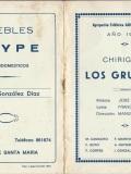 1974.-Los-Grumetes-portada-y-Contraportada