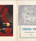 1983.-Don-Dinero-Portada-y-Contraportada