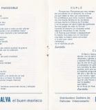 1984.-Israel-Pag-5