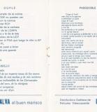 1984.-Israel-Pag-6