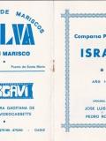 1984.-Israel-Portada-y-Contraportada