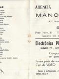 1984.-Los-Demasiao-Pag-17-18