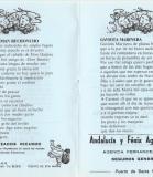 1988.-Chevechita-pa-er-nene-Pag-25-26