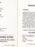1988-Maharajashs-Pag-1