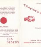 1989.-Tus-Deseos-Pag-1