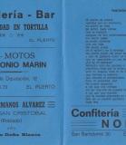 1991.-Entre-Tela-Pag-4