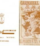 Programa-de-Actuación-de-1992-Portada-y-Contraportada