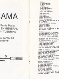 1995.-En-el-Recuerdo-Pag-17-18