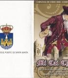 2008.-Mi-Cai-Chiquito-Portada-y-Contra-portada