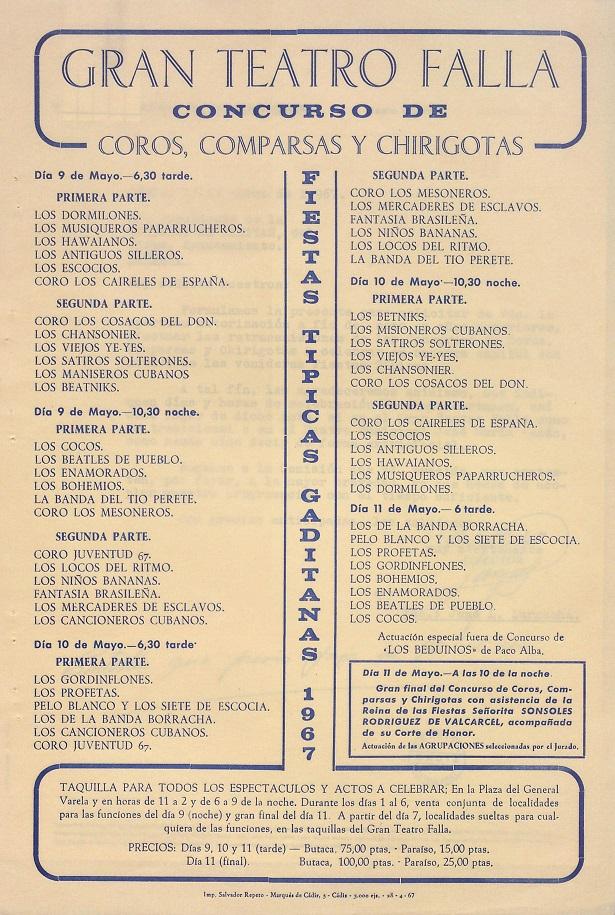 Orden de actuación del Concurso de Coros, Comparsas y Chirigotas del Gran Teatro Falla de Cádiz 1967