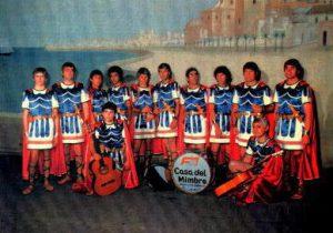 1982 - Los Romanos en Cádiz