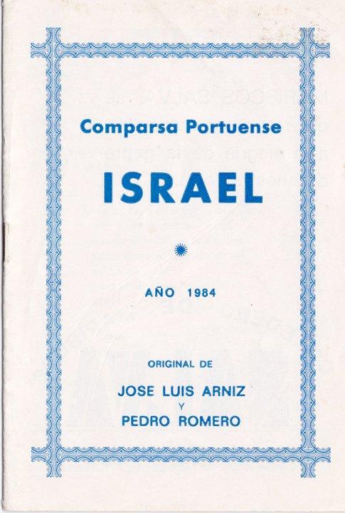 Israel - Cancionero