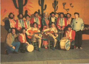 Cuadrito Flamenco