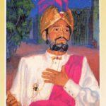 Cartel 1995 – Pedro. El Majarahash
