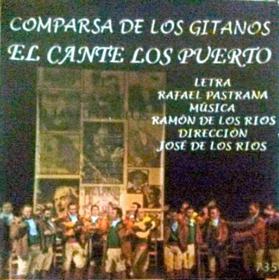 El Cante Los Puertos - Portada