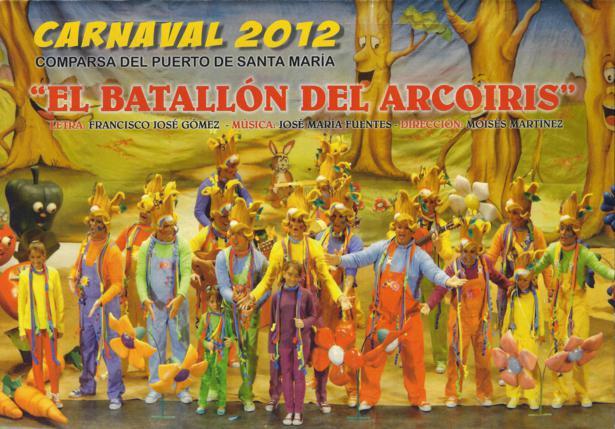 El batallón del arcoiris - Portada de su Cancionero