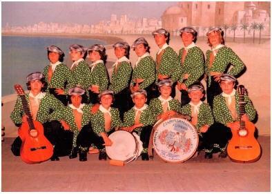 Lunarito Flamenco