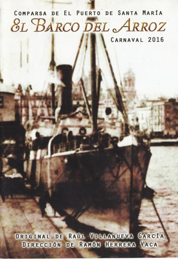 El barco del arroz - Portada de su Cancionero